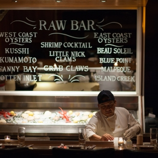Raw Bar, Lure
